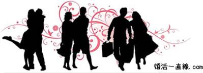 婚活一直線!あなたは結婚できる婚活をしてますか?